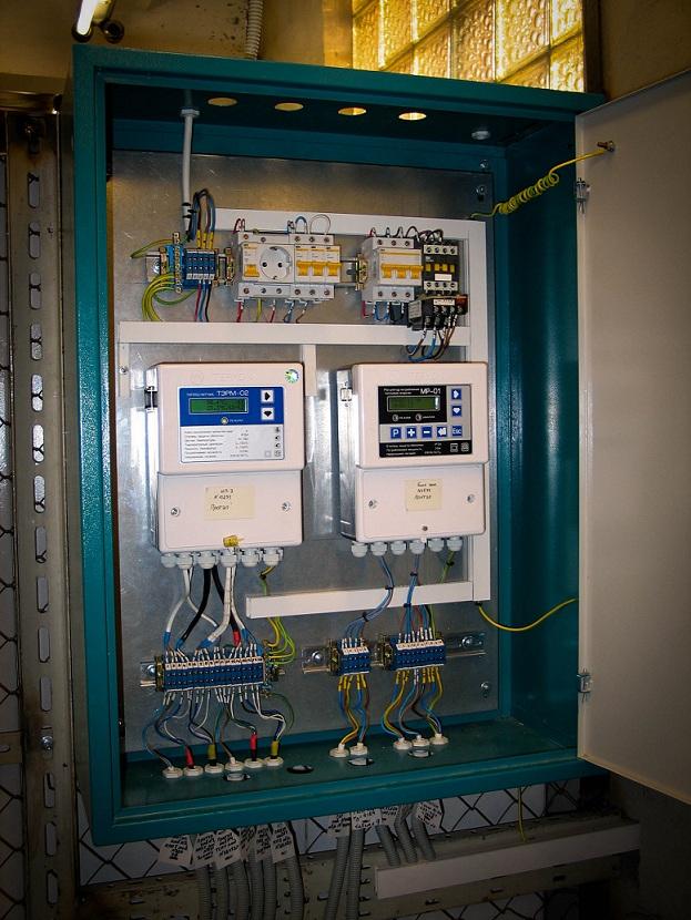 тепловой энергии МР-01