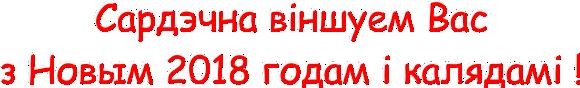 Image 6